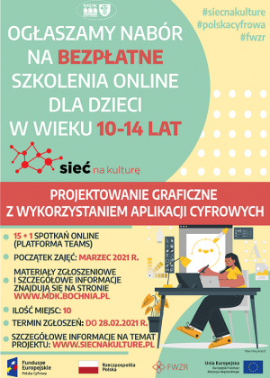 """Plakat informujący o naborze na szkolenie z """"Projektowania graficznego z wykorzystaniem aplikacji cyfrowych"""""""